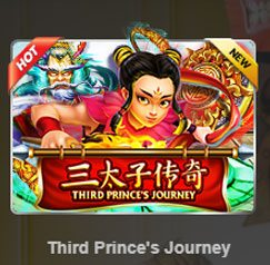 Third Prince's Journey